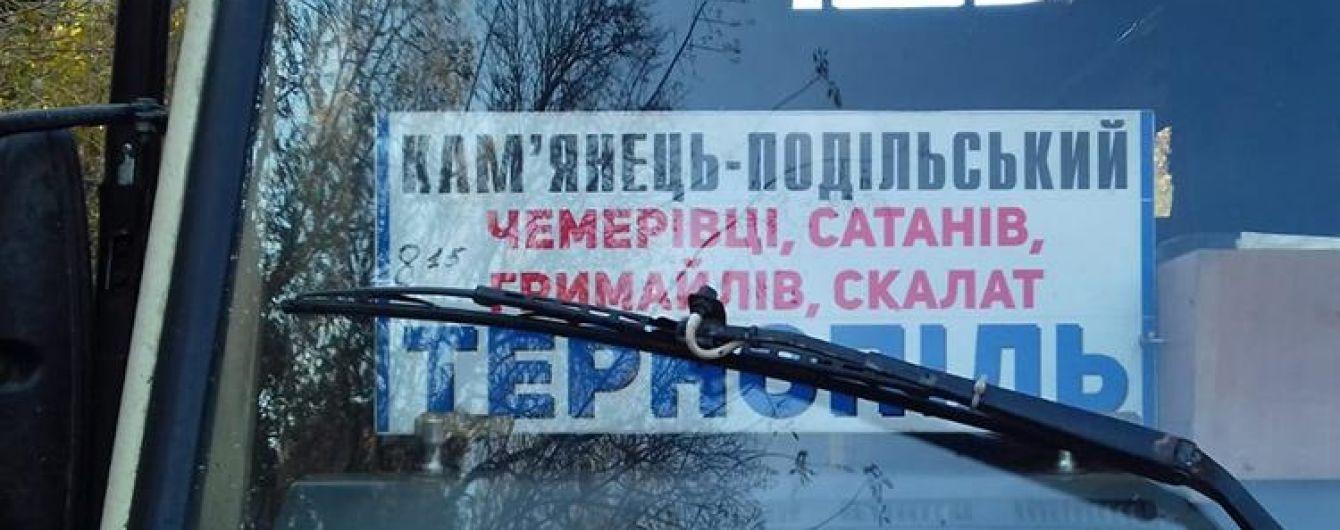 У Тернопільській області дівчинка на ходу випала з автобуса й загинула