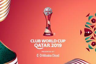 ФИФА презентовала эмблему Клубного чемпионата мира-2019