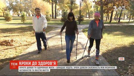 Ученые доказали, что скорость походки напрямую связана с процессом старения