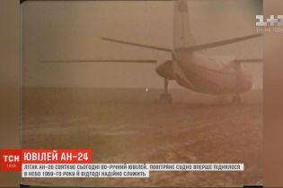 Ан-26 - 60 лет в небе: о самолете и людях, которые его создали