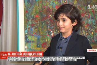 Художник-вундеркинд: в Германии 6-летний мальчик имеет собственные выставки