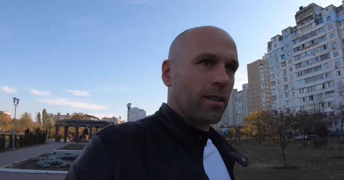 """""""Где у вас гопники?"""": американский блогер снял на видео, как искал приключения на свою голову на Троещине"""