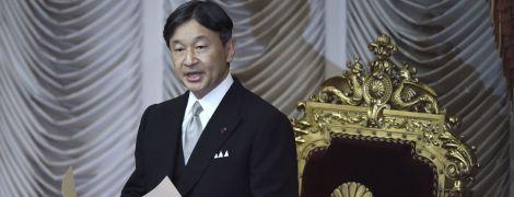 В Японії амністують понад півмільйона злочинців на честь інтронізації нового імператора