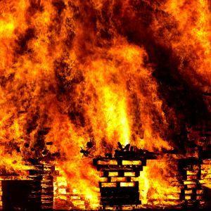 В Китае на заводе произошел пожар. Есть погибшие