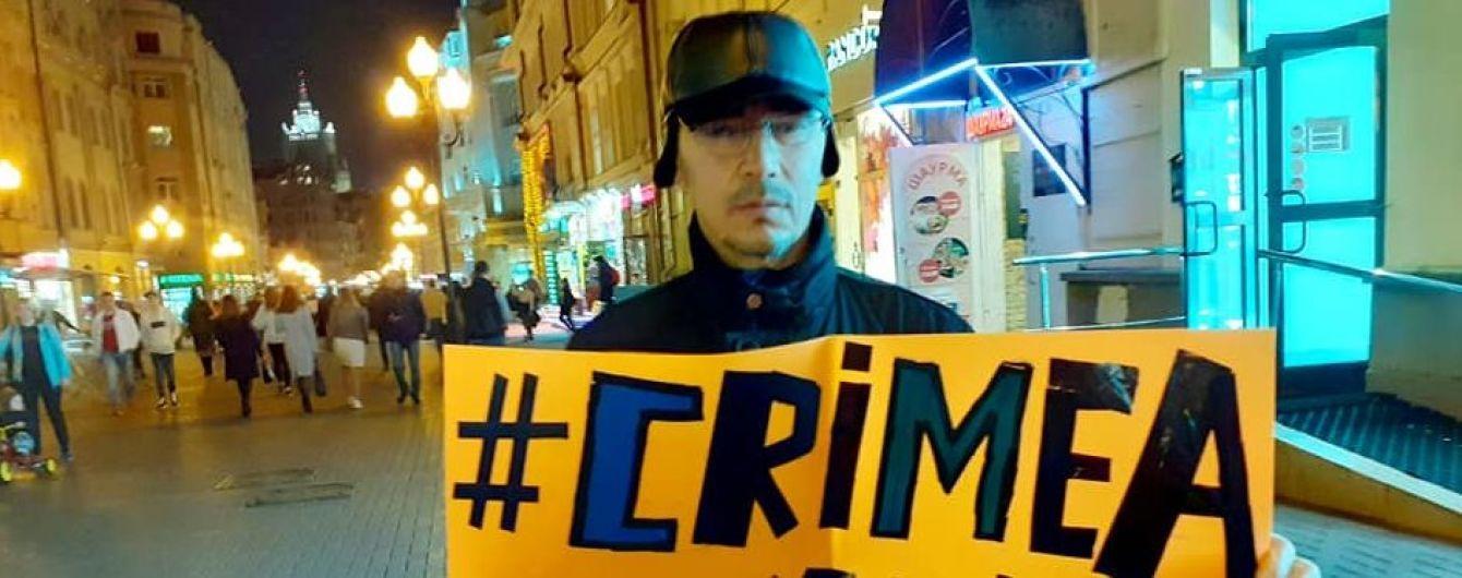 В Москве и Петербурге прошли одиночные пикеты в поддержку крымских татар