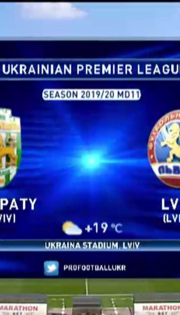 Карпати – Львів - 0:0. Відео матчу
