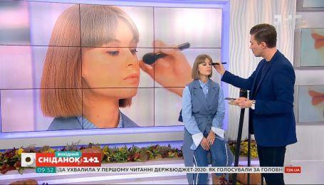 Как сделать полноценный макияж с помощью всего пяти косметических продуктов - визажист Игорь Игнатенко
