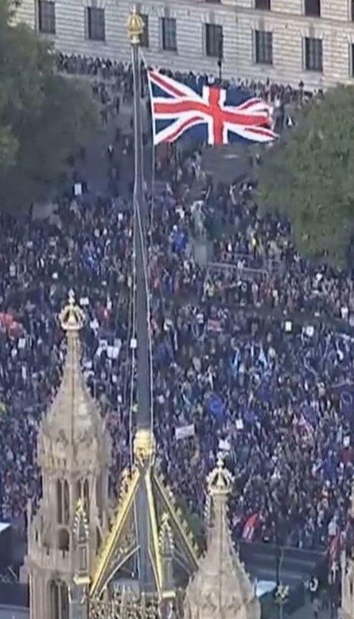 Парламент Великої Британії відклав голосування щодо угоди з Євросоюзом про Brexit