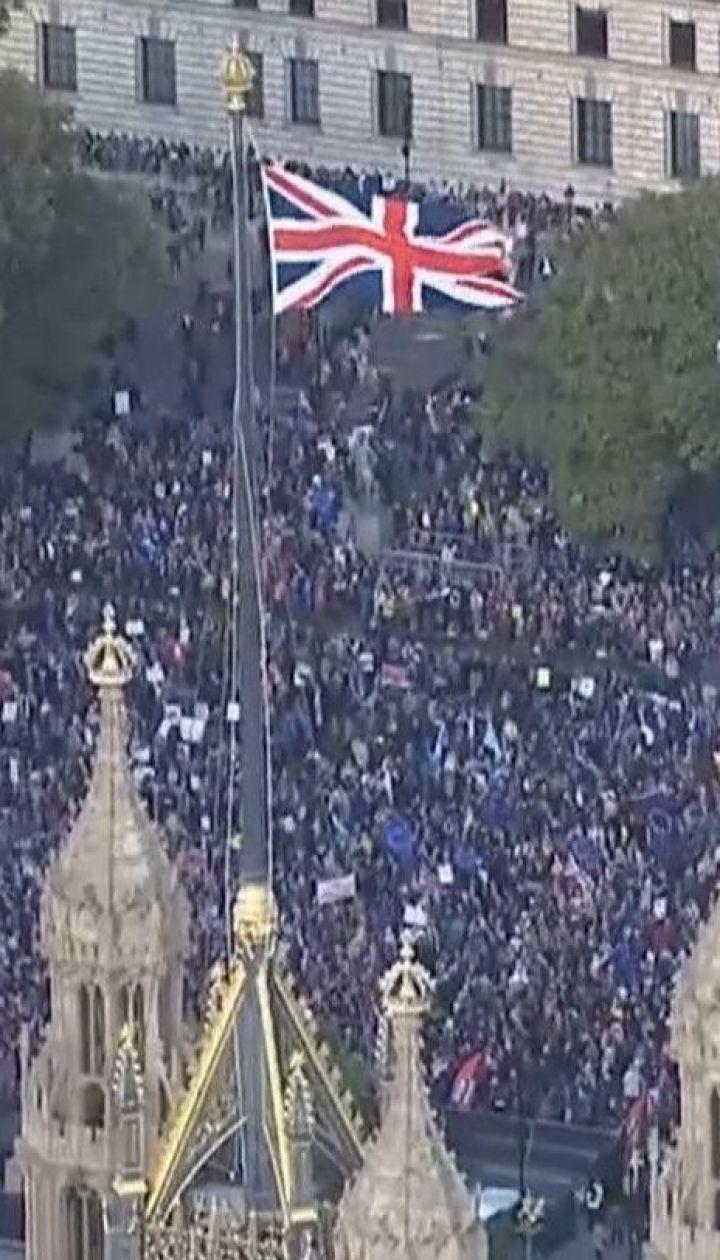 Парламент Великобритании отложил голосование по поводу соглашения с Евросоюзом о Brexit