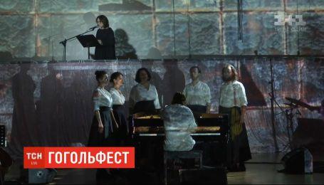 """Признанной в мире оперой """"ИОВ"""" начался в Виннице """"ГогольFest"""""""