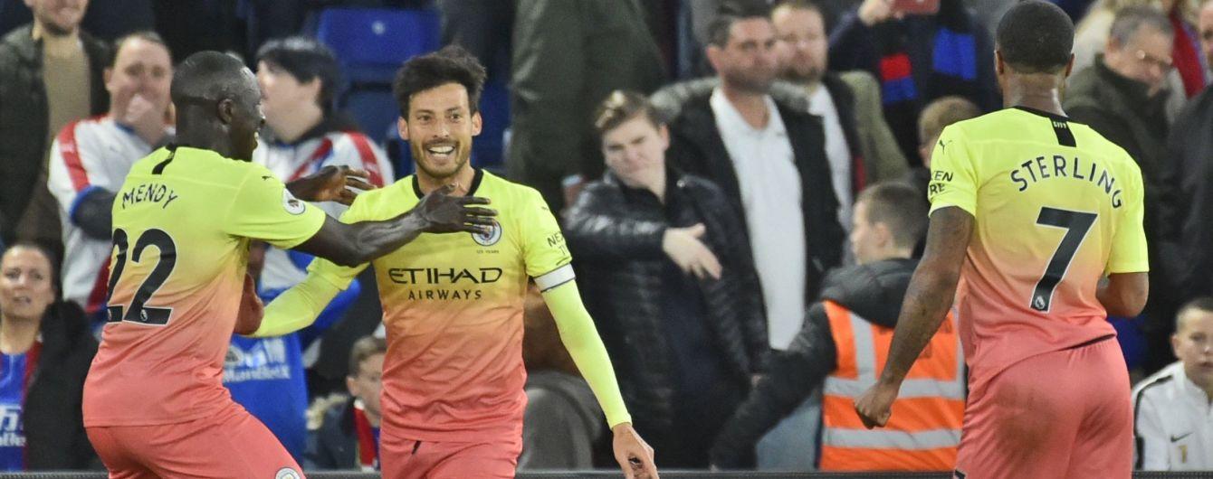 """Будто постельное белье: новая форма """"Манчестер Сити"""" вызвала возмущение у фанатов"""
