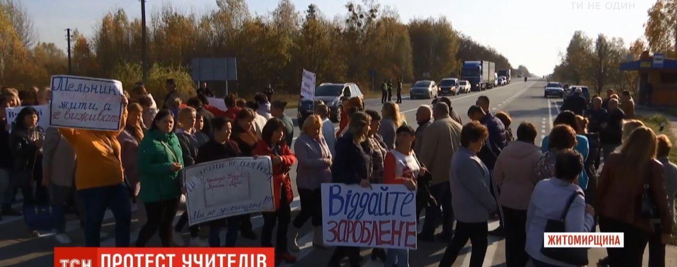 Перекрита траса на Житомирщині: шкільні вчителі погрожують повернутися за тиждень