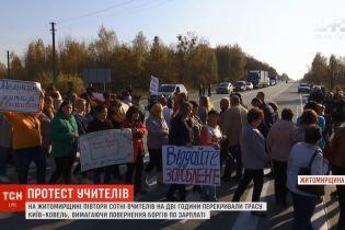 Перекрытая трасса на Житомирщине: школьные учителя угрожают вернуться через неделю
