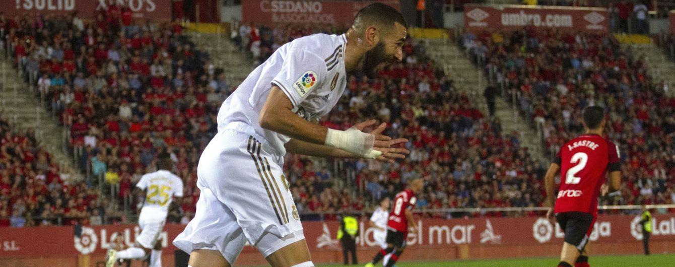 """""""Реал"""" сенсаційно програв """"Мальорці"""" в Примері"""