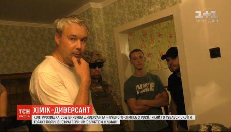 Контрразведчики захватили российского диверсанта, который готовил масштабный теракт на авиабазе