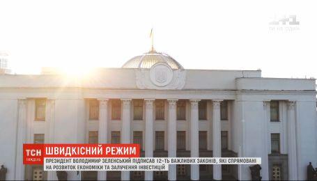 Верховна Рада IX скликання відпрацювала перші 50 днів: що встигли зробити парламентарі