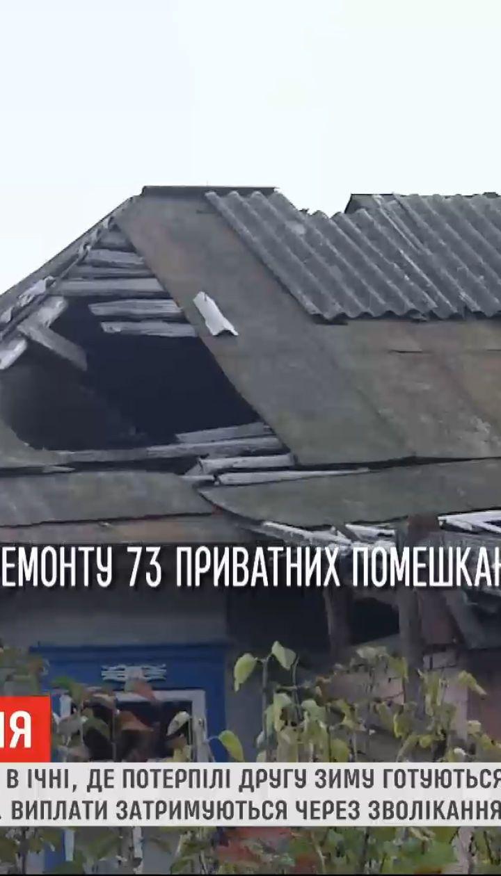 """""""Польова кухня"""" в Ічні: чому потерпілі від вибухів на складах досі не отримали компенсацій"""