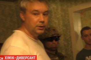 В Умани задержали подрывника из России, изготовлявший взрывчатку возле стратегического аэродрома
