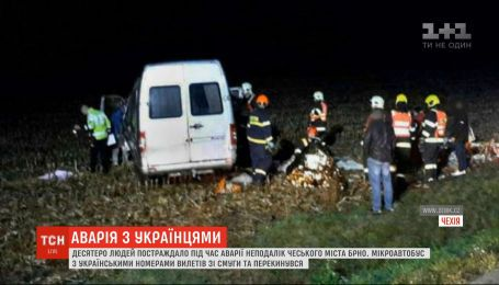 10 украинцев пострадали в ДТП с участием микроавтобуса в Чехии