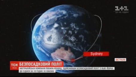 Облететь полпланеты без остановки: авиакомпания из Австралии побила рекорд самого долгого полета