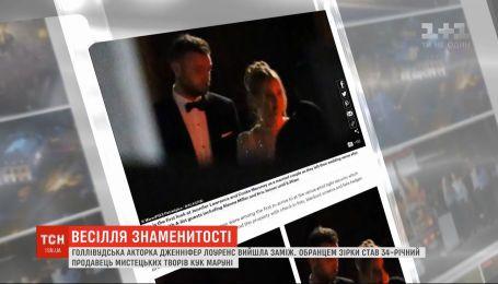 Голливудская актриса Дженнифер Лоуренс вышла замуж за искусствоведа