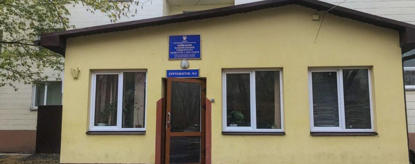 У центрі Києва біля гуртожитку університету культури повісився молодик