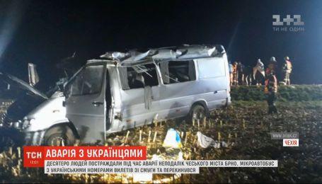 Микроавтобус с украинскими номерами вылетел с полосы и перевернулся в Чехии