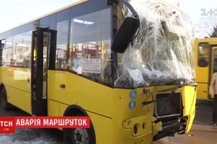 11 человек пострадало во Львове во время аварии маршруток