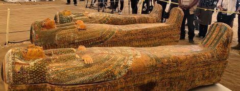 """""""Найважливіше за багато років відкриття"""": у Єгипті знайшли десятки мумій віком у тисячі років"""