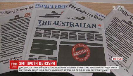 Медиа Австралии выступили против цензуры из-за угрозы ареста трех журналистов