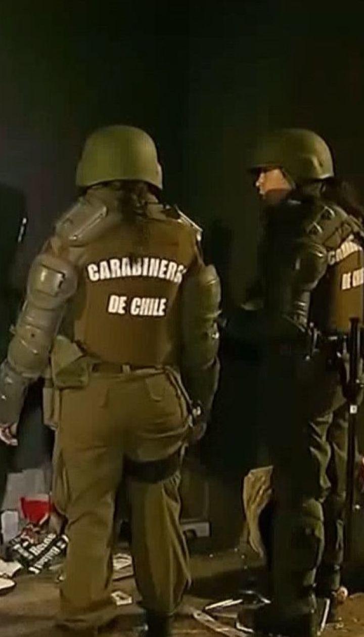 Президент Чили объявил в 6 городах чрезвычайное положение из-за массовых протестов людей