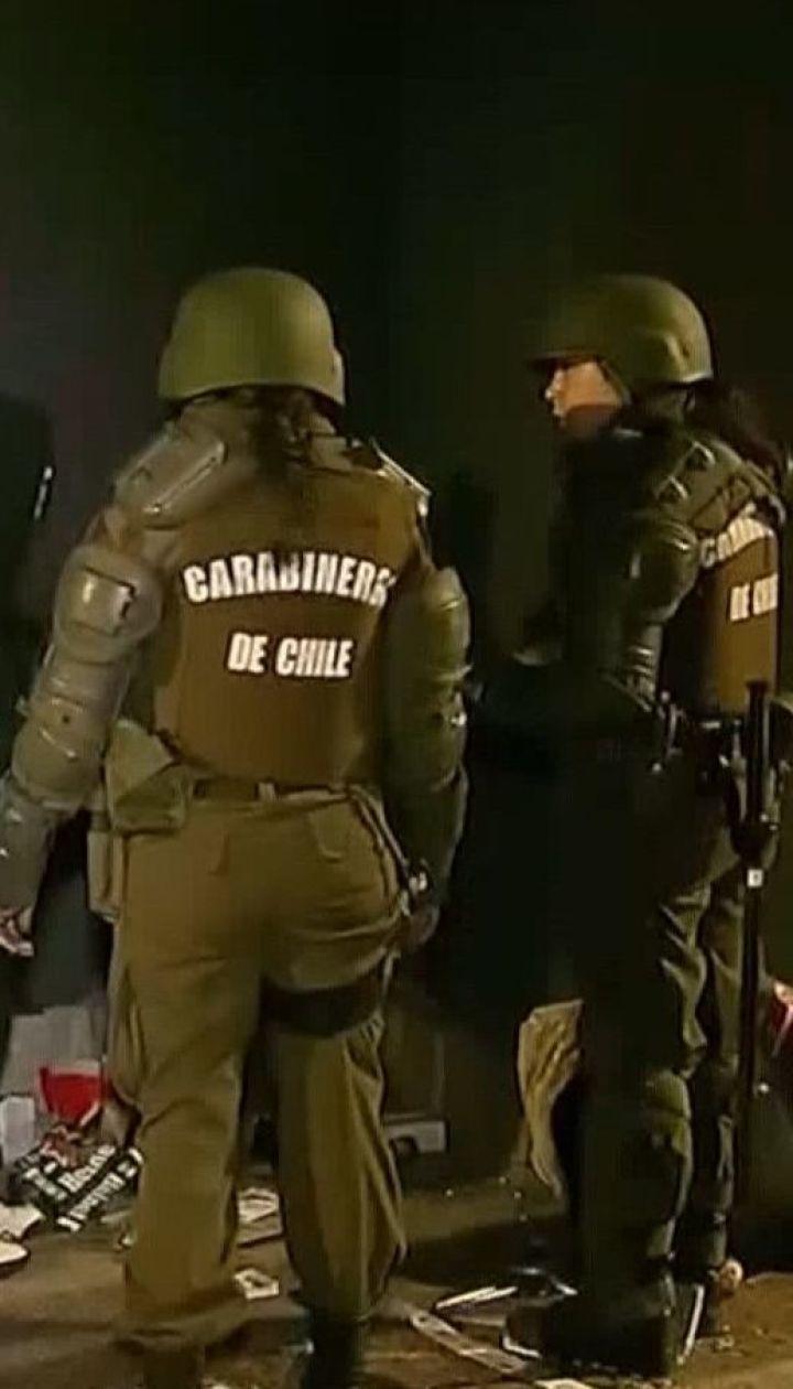 Президент Чилі оголосив у 6 містах надзвичайний стан через масові протести людей