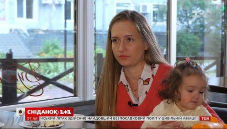 Здравый смысл или международная конвенция: украинка борется за право жить с дочерью в родной стране
