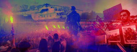 Война против курдов и выводы для Украины