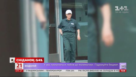 Американські таблоїди рясніють першими фото акторки Фелісіті Гаффман із в'язниці