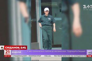 Американские таблоиды пестрят первыми фото актрисы Фелисити Хаффман из тюрьмы
