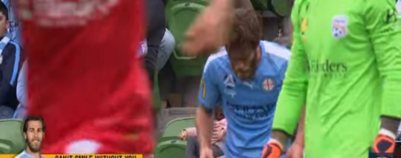 Футболист потерял зуб во время матча в Австралии и нашел его на газоне после финального свистка
