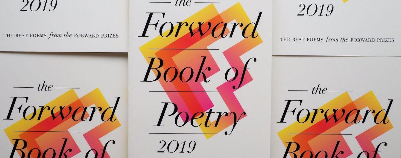 В Лондоне объявили лауреатов британской поэтической премии Forward Prizes for Poetry