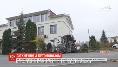 На Київщині бетоновоз перекинувся та врізався в приміщення сільської ради