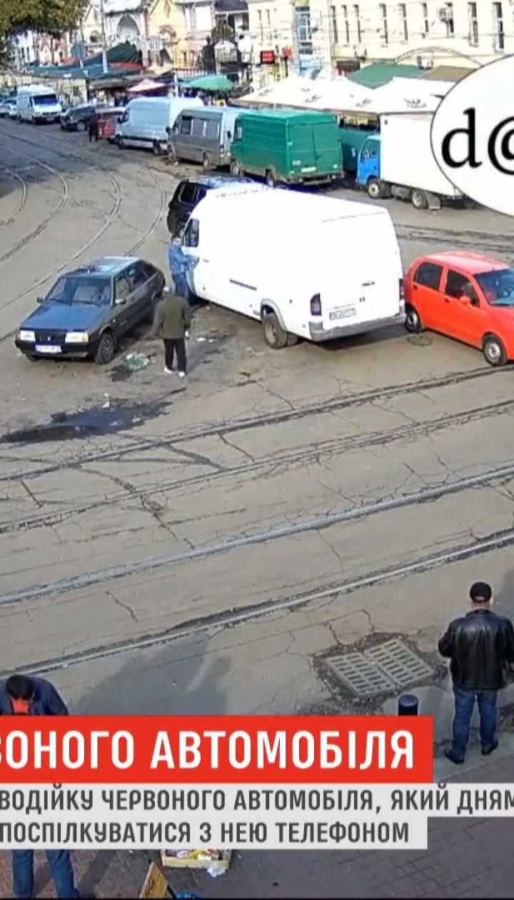 Водитель-нарушитель попросила прощения у одесситов за неправильную парковку