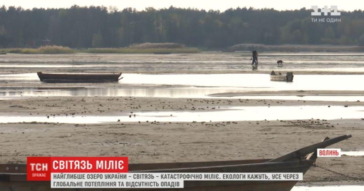 Найглибше озеро України Світязь обміліло більше, ніж на пів метра