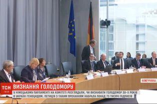 В Германии решают, признавать ли Голодомор 30-х годов в Украине геноцидом
