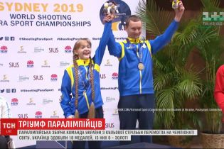 Украинская паралимпийская сборная стала чемпионкой мира по пулевой стрельбе