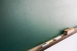 В российском Татарстане учительница заклеила скотчем рты первоклассникам