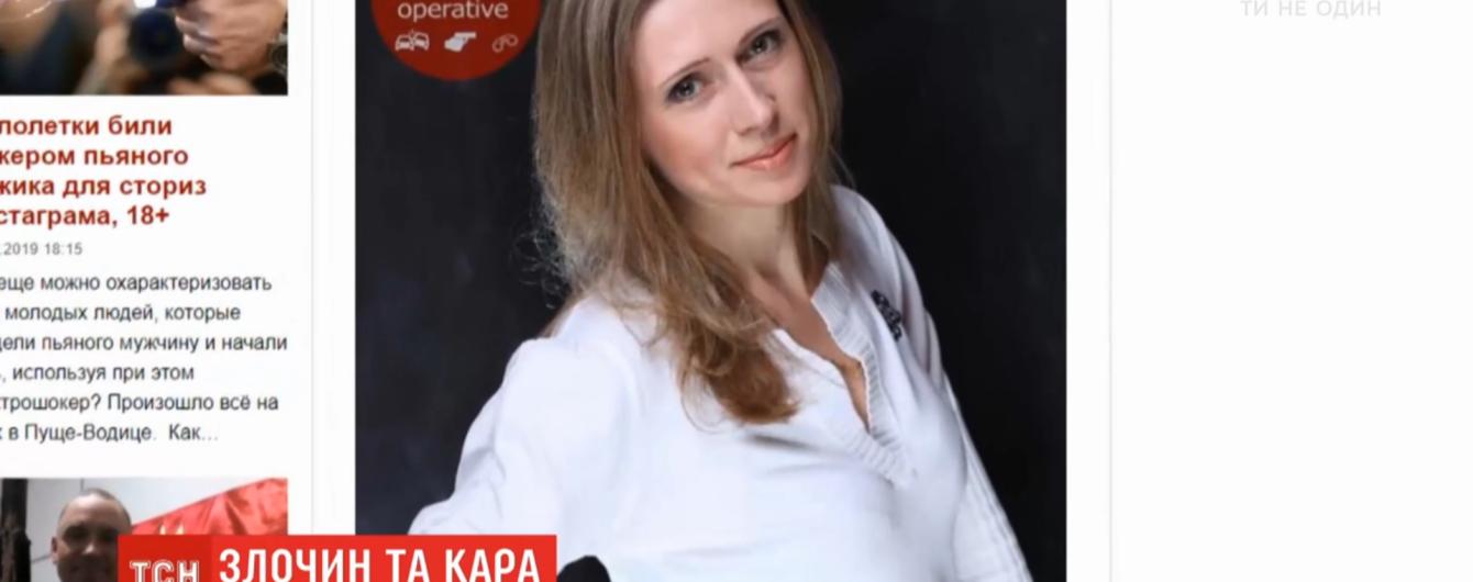 У Києві чоловік вивіз ексдружину до лісу і по-звірячому вбив: суд взяв підозрюваного під варту