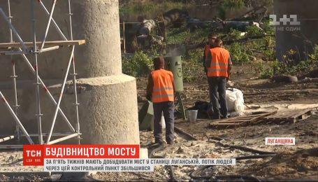 За пять недель должны достроить мост в Станице Луганской