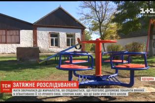 В Одесской области четверо подростков изнасиловали своего сверстника. Мать пострадавшего пять месяцев добивается наказания