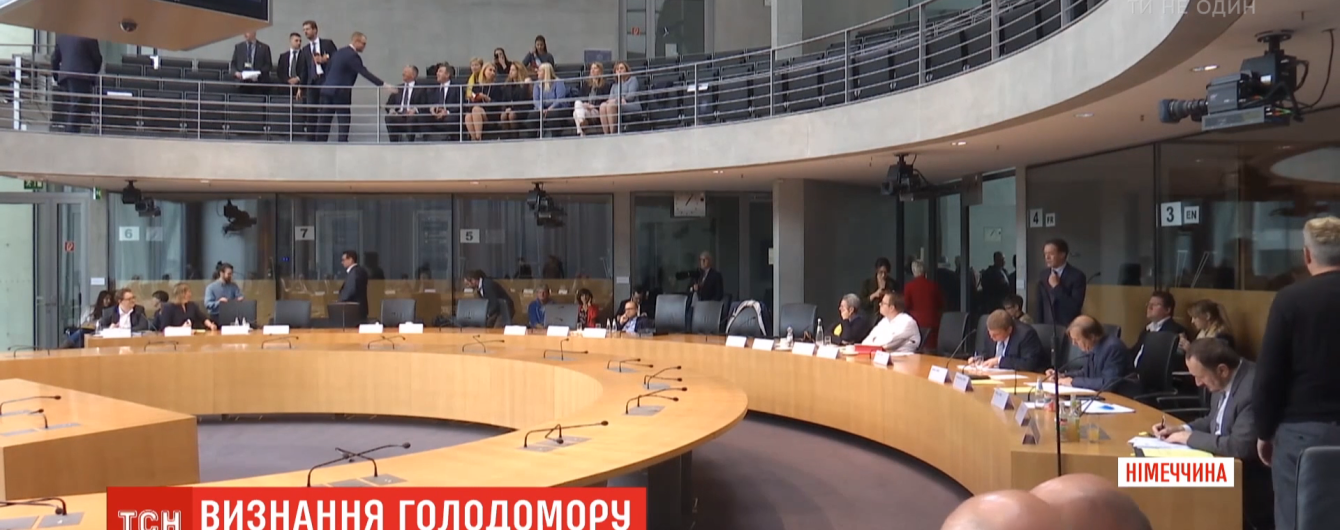 Німецький парламент визначає, чи визнавати Голодомор в Україні геноцидом