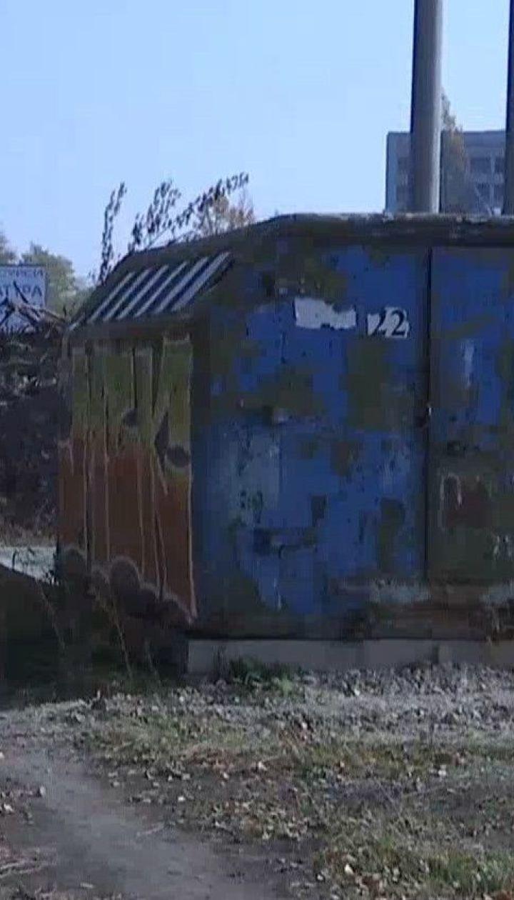 Тернопольские активисты разоблачили схему - как легко завладеть земельным участком благодаря прицепа