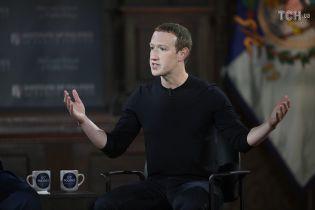Facebook поймал Россию, Иран и Китай на вмешательстве в выборы-2020 в США – Цукерберг
